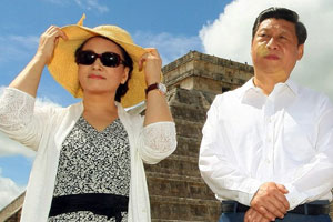 Chinese President Xi Jinping and wife visit Chichen Itza Yucatan